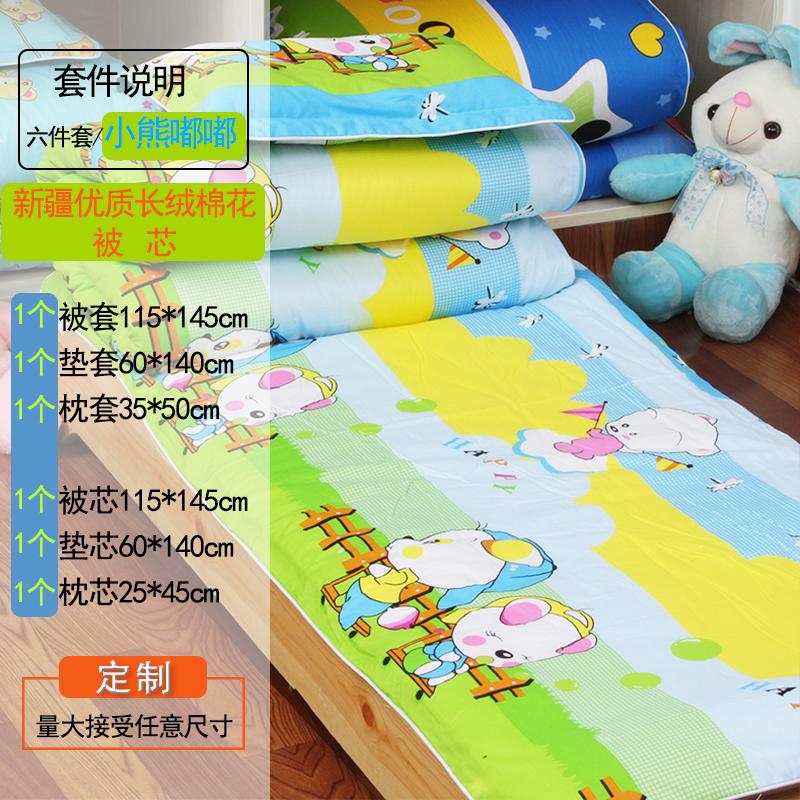 湖北武汉幼儿园被子三件套品牌招商总代直销 贝比佳幼儿园三件套