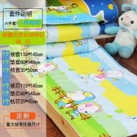 幼儿园六件套含芯被子午睡三件套婴儿被褥儿童全棉被套