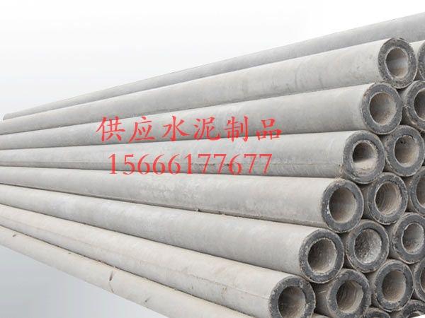 水泥井盖  水泥电杆  水泥管  水泥制品大量销售