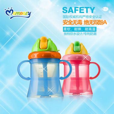 广西贤之铭贸易婴儿水杯厂家 婴儿水杯价格 婴儿水杯哪家好  婴儿水杯咨询电话