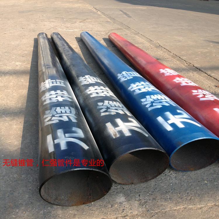 沧州哪里有无缝椎管现货 碳钢无缝椎管 碳钢锥形管定做