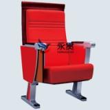 礼堂椅报价/礼堂椅批发/礼堂椅厂家/专业生产礼堂椅/礼堂椅颜色可选