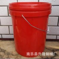 防水涂料桶   防水涂料桶批发报价   防水涂料桶生产厂家   防水涂料桶供应商