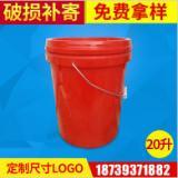 防冻液桶  防冻液桶生产厂家  防冻液桶生产报价   防冻液桶供应商