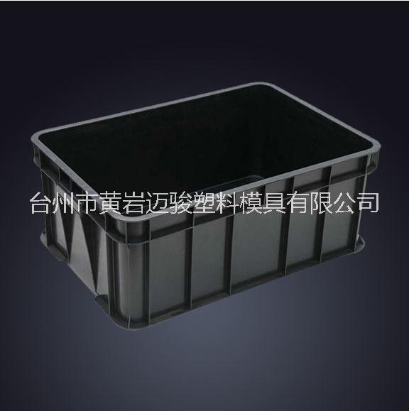 专业餐具周转箱模具制造 价格实惠 厂家直销 欢迎来图来样定做