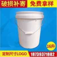 涂料桶  河南涂料桶生产厂家   河南涂料桶厂家报价   河南涂料桶供应商批发
