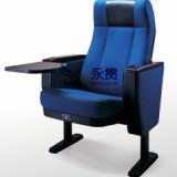 礼堂椅厂家/报告厅座椅/多功能座椅/颜色可选/礼堂椅供应