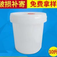 塑料桶  河南塑料桶生产厂家   河南塑料桶定制报价   河南塑料桶供应批发