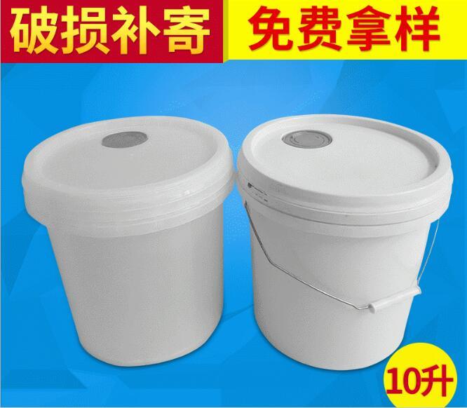 胶水桶   河南胶水桶生产厂家  河南胶水桶厂家直销   河南胶水桶供应批发