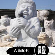 振宏石材供应人物雕刻 汉白玉等多种规格石材雕塑摆件 欢迎致电咨询