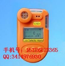 厂家直销二氧化碳浓度含量检测仪 红外式二氧化碳报警仪 二氧化碳检测仪