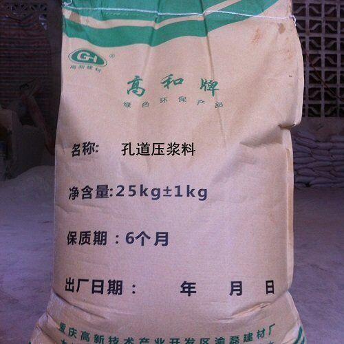 广西南宁孔道压浆剂 压浆料08铁路标准和11公路标准厂家直销 技术领先