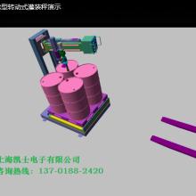 自动定量灌装机,液体灌装秤,灌装设备200L批发