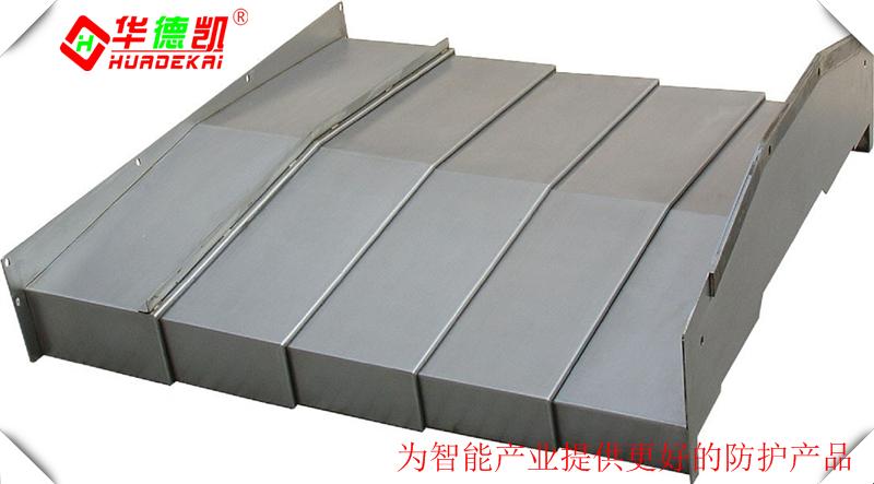 盐山钢板防护罩价格|盐山轴机床钢板防护罩价格|盐山伸缩轴机床钣金防护罩价格|盐山Y轴防护罩价格|厂家直销|优势报价