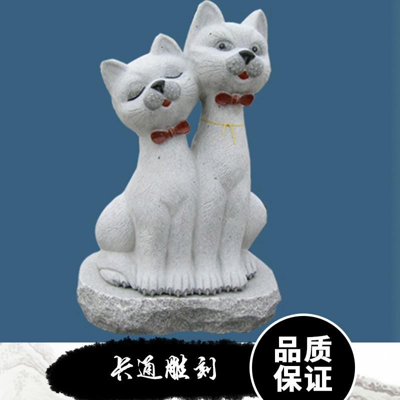 振宏石材供应仿真卡通雕刻 动物雕刻摆件雕塑 欢迎咨询定制