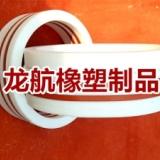 V型四氟组合 V型夹布油封 四氟组合 夹布油封