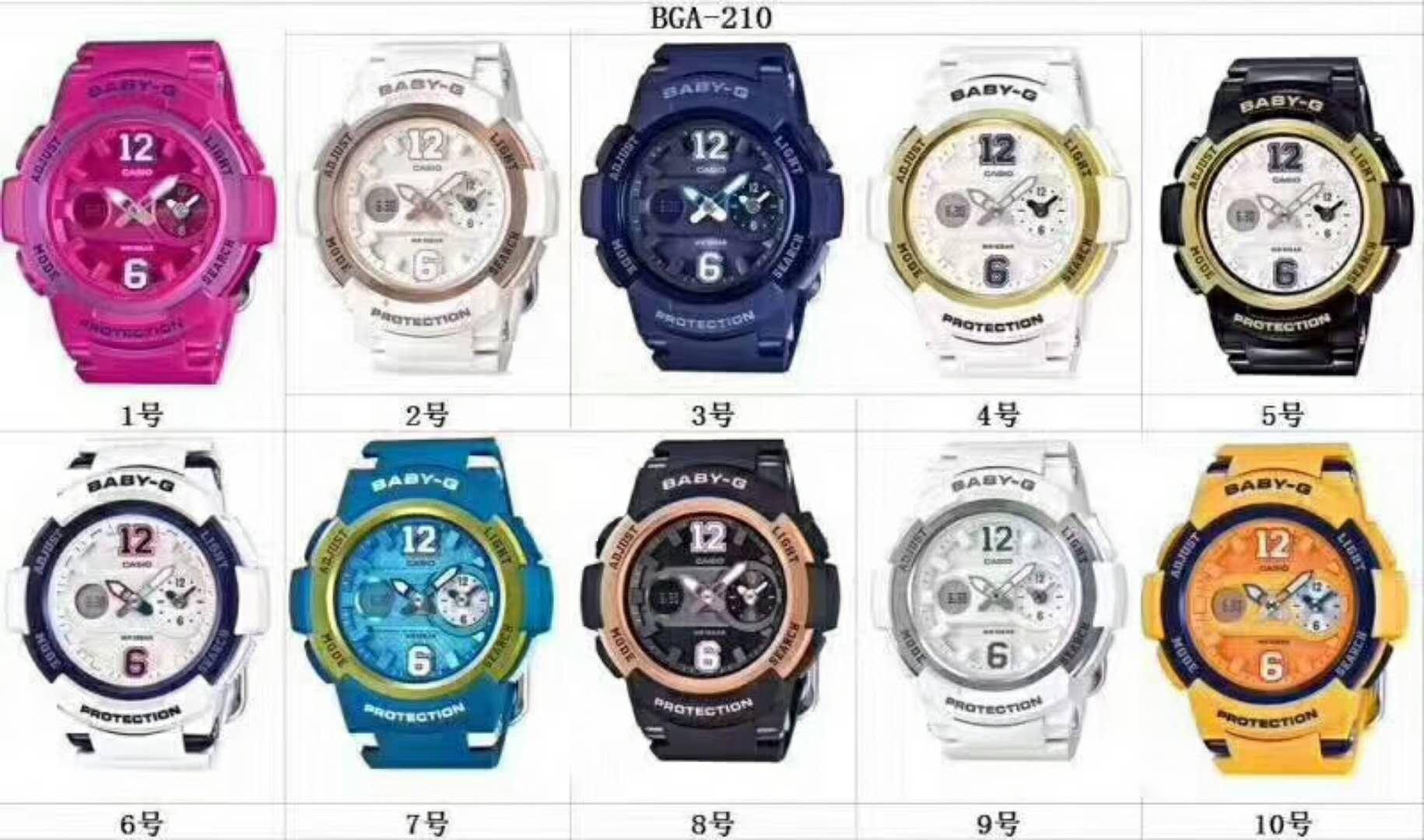 CASIO卡西欧手表价格,CASIO卡西欧手表定做,CASIO卡西欧手表批发