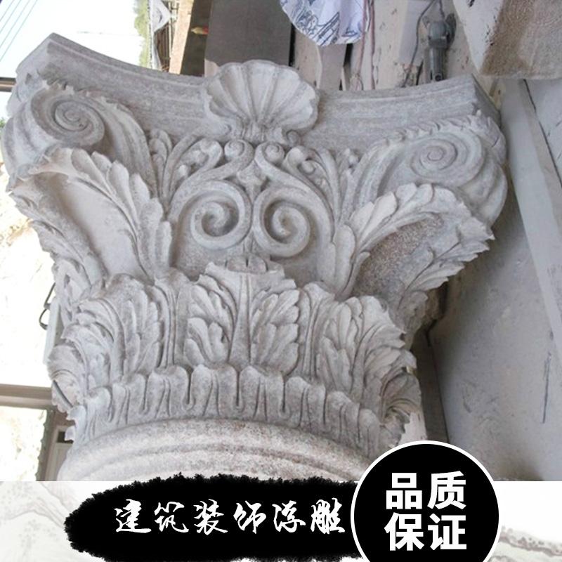 装饰浮雕图片/装饰浮雕样板图 (3)