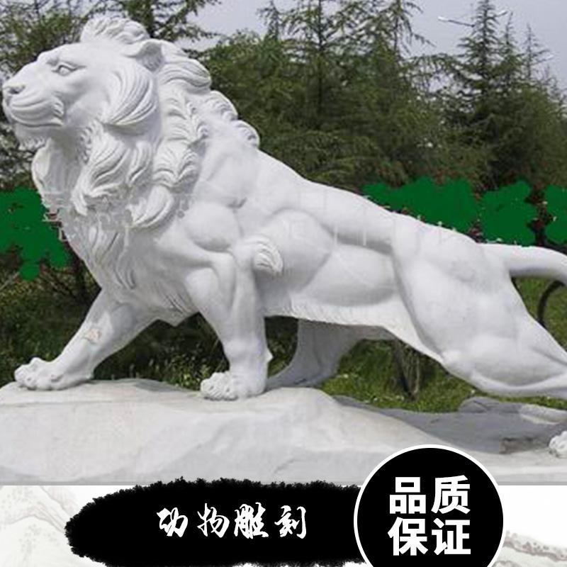 振宏石材供应动物雕刻 定制仿动物工艺雕塑 量大价优