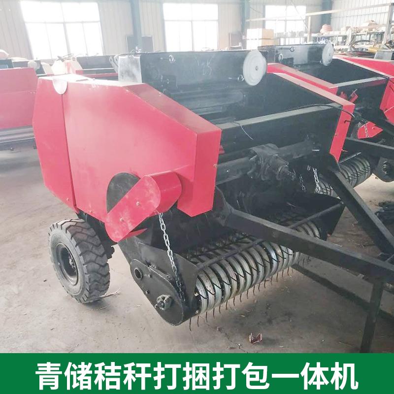 供应牧草全自动打包机 农作物秸秆打包缠膜一体机秸秆打捆机