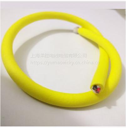 零浮力线,零浮力电缆网线,上海零浮力线,优质零浮力线,上海哪里有零浮力线,零浮力线优质供应商