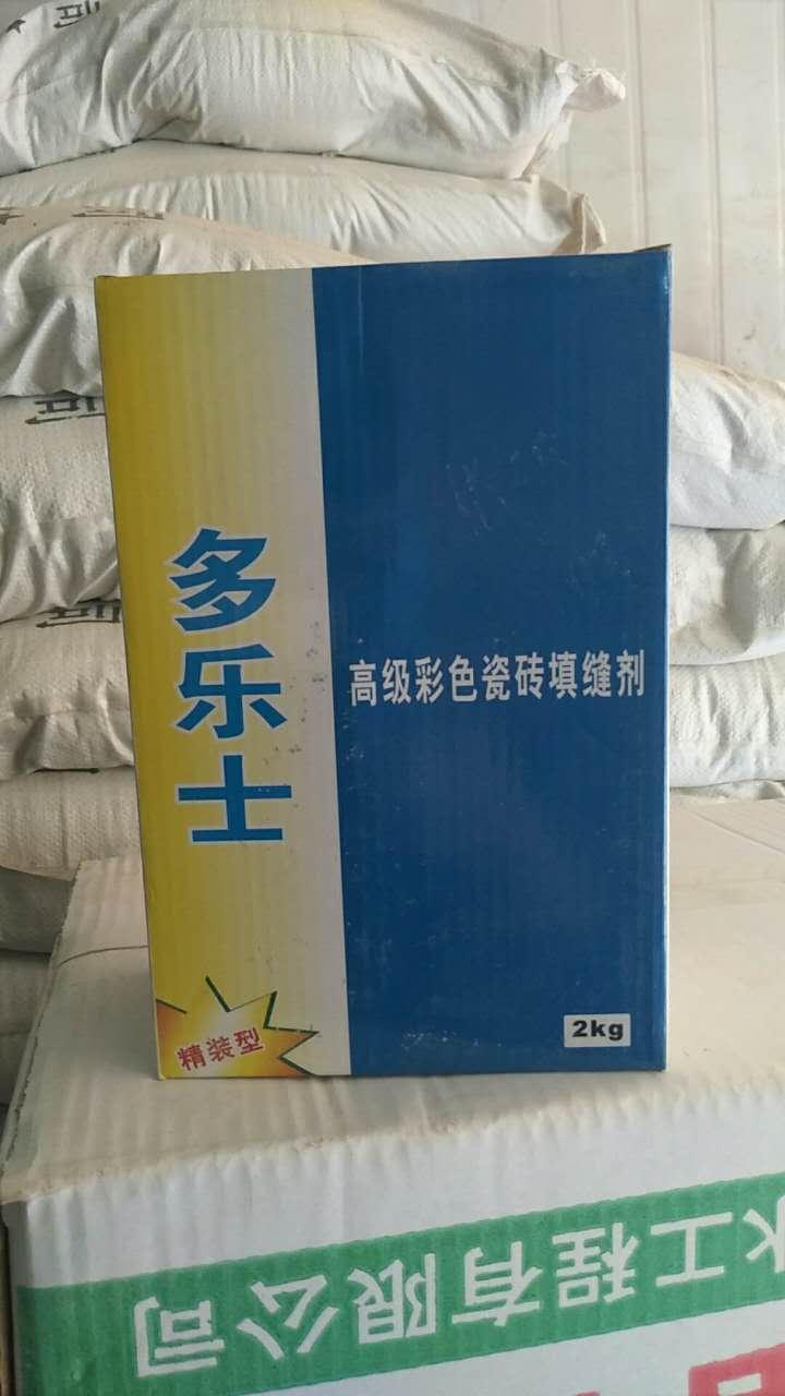 广西南宁 305彩色防霉瓷砖勾缝剂 各种瓷砖 石材 玻璃 大理石勾缝剂颜色多厂家直销