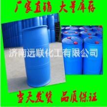 供应磺酸 洗涤日化原料十二烷基苯磺酸 远联直销图片