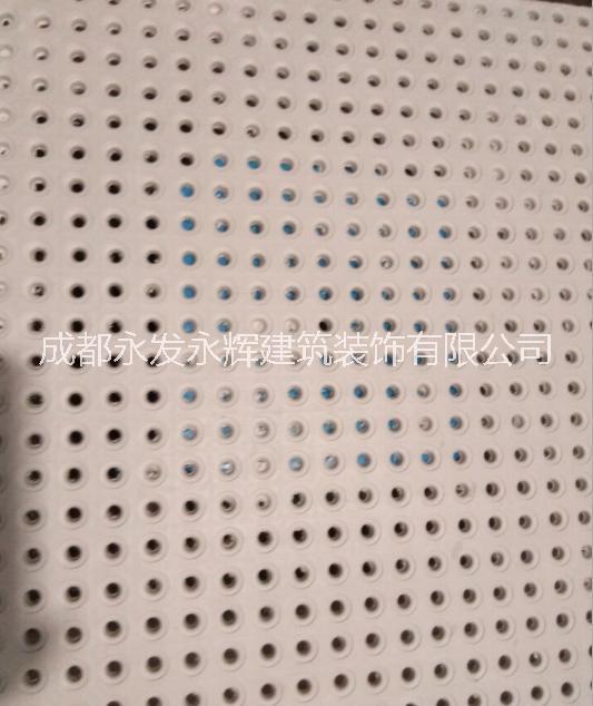 穿孔吸音板/穿孔吸音板厂家/成都穿孔吸音板批发/防潮防火穿孔吸音板