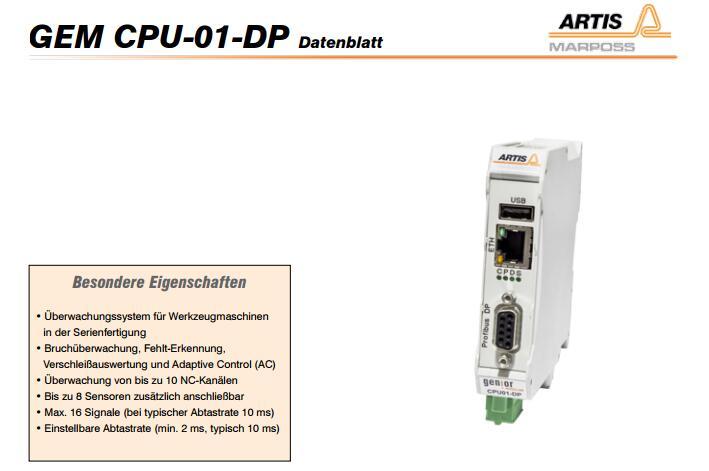 ARTIS监控模块ACS-SD1.1