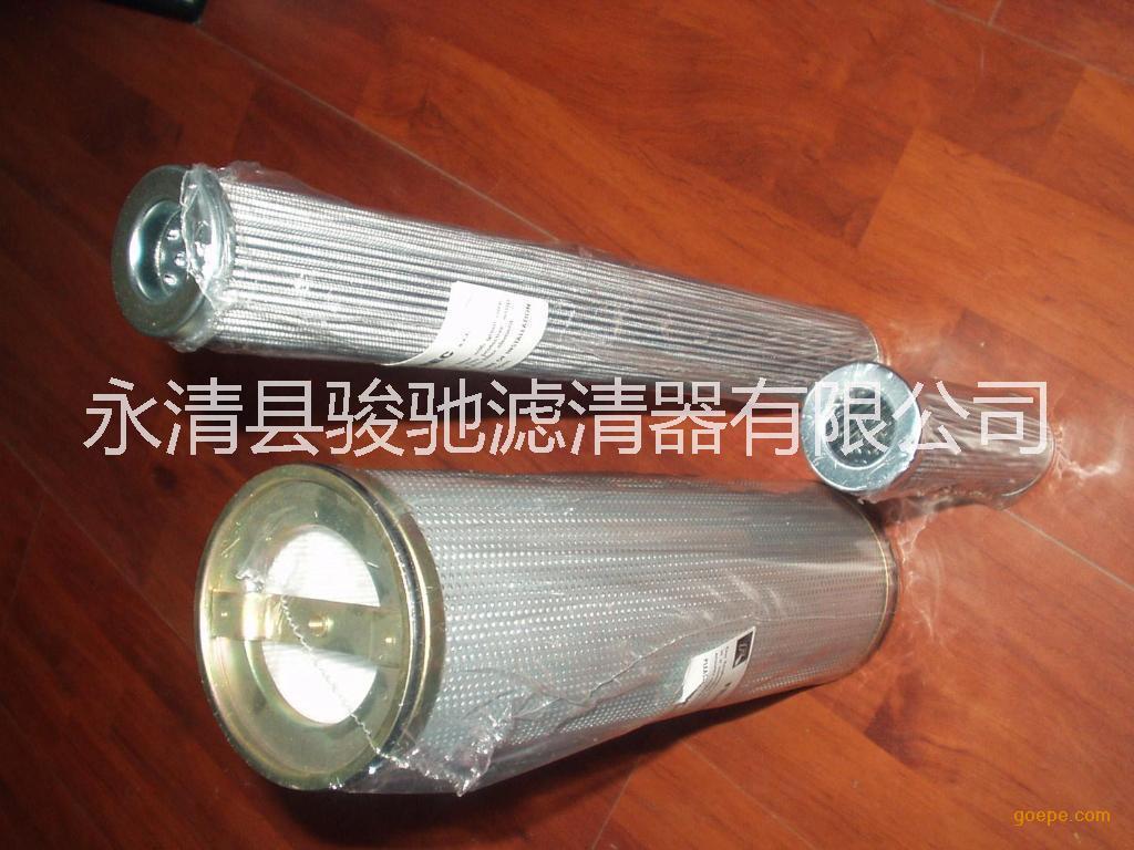 厂家直供滤芯 PI2230SMXVT3折叠滤芯玻璃纤维可来样定做