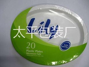 一次性消毒餐具外包装膜