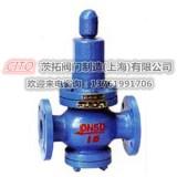 国标铸钢直接作用式水用Y42X-16C弹簧薄膜式减压阀