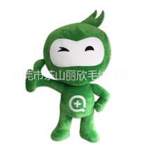 毛绒公仔生产厂家定制加工公司吉祥物