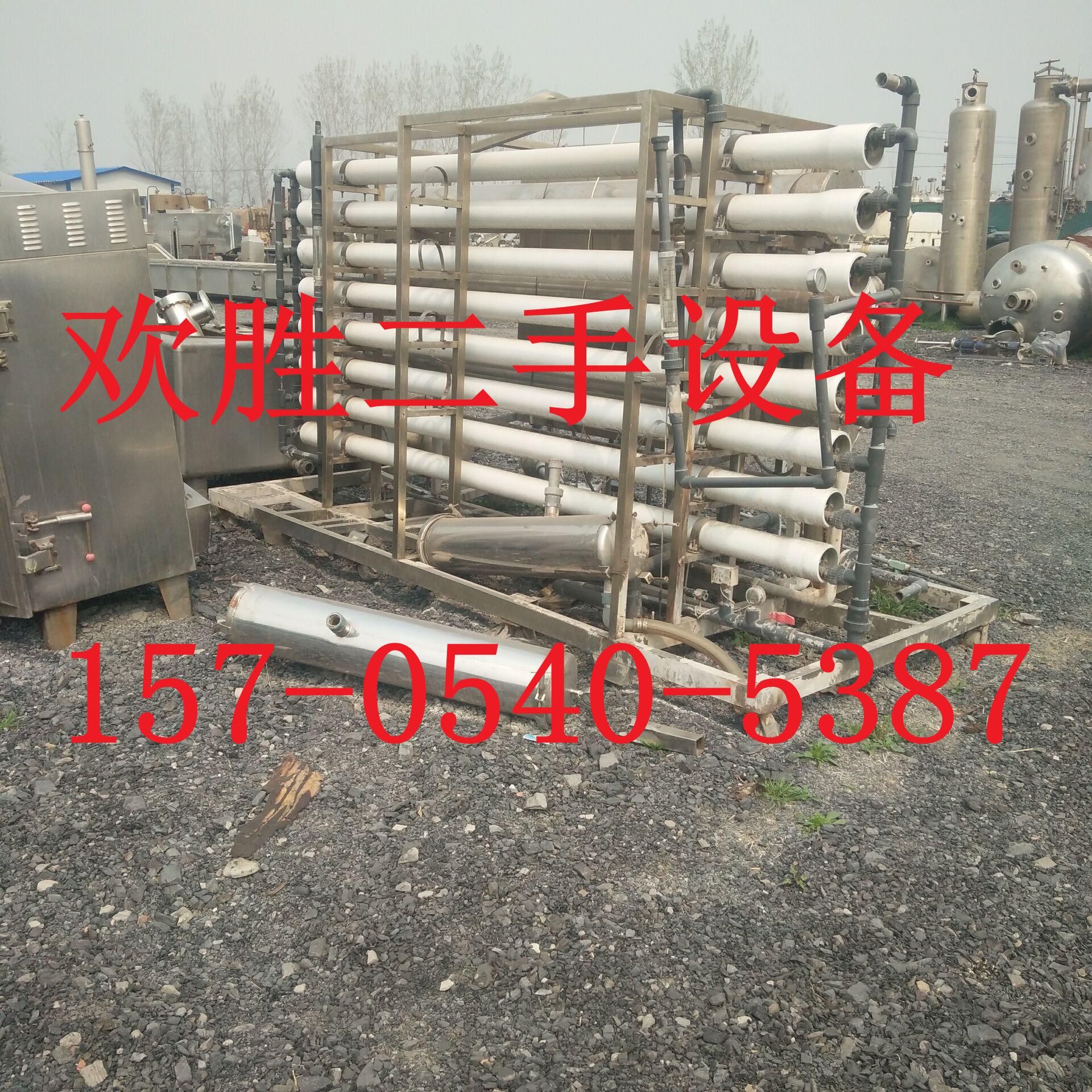 出售二手20吨双机反渗透水处理设备 二手20吨双机反渗透水处理处理