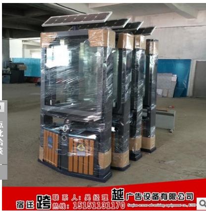 江苏 太阳能广告垃圾箱   太阳能垃圾箱厂家    太阳能广告垃圾箱报价