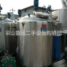 山东处理100L-80立方二手生物发酵罐 二手生物发酵罐二手乳品发酵罐