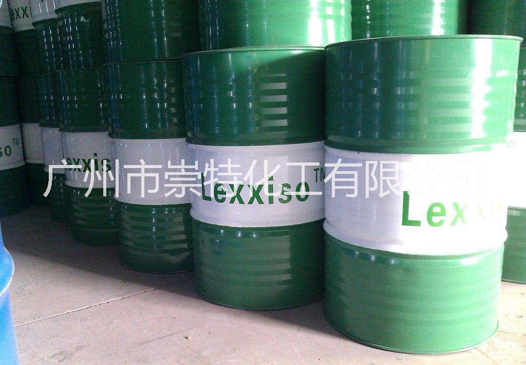 环保异构十三醇出售 联泓/美 孚乳化剂1305/6/7/8/9/10  异构醇的含量 异构醇厂家生产