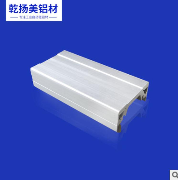 【厂家直销】135型模组铝型材 ,   铝梯工作滑台铝型材 ,  可批发订制,