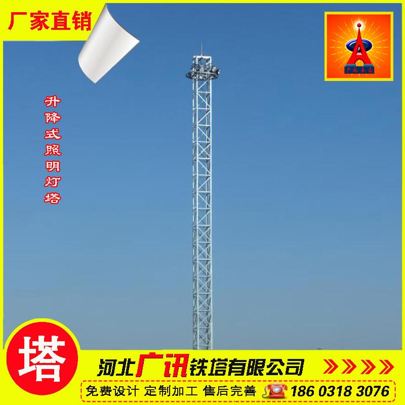 供应照明灯塔、投光灯塔