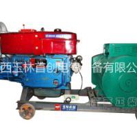 供应10KW玉柴柴油发电机组厂家直销/优质10KW发电机组批发/发电机组价格