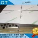 6061铝板 贴膜铝合金板切割 国标贴膜铝板可零切批发 10mm 15mm铝板切割