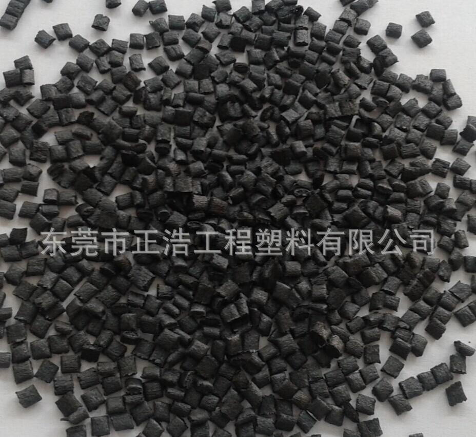 PPS碳纤防静电
