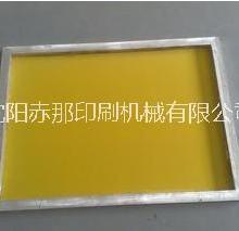 絲網印刷是怎么印上去的 絲網印刷是用什么機器印的 沈陽有教絲網印刷的嗎 沈陽哪有能絲網印刷加工的地方 沈陽絲網印刷加工圖片