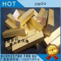 黄铜排 优质黄铜排切割 黄铜扁料 3*12mm黄铜排 10*20mm铜扁条现货 黄铜排料