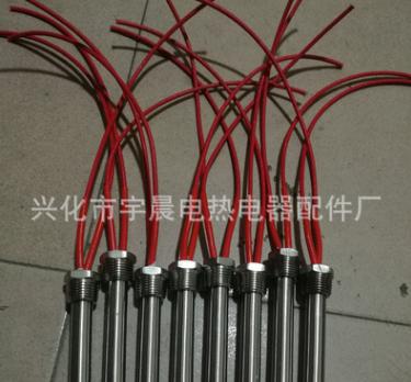 螺纹安装单头电热管 不锈钢单头电热管 超细单头电热管 大功率单头电热管