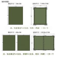 耐磨帆布有机硅防水布棉帆布加厚帆布苫布龙发工厂直销价格低批发