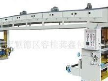烫金膜涂布机 镭射激光膜涂布机 PET电化铝涂布机批发