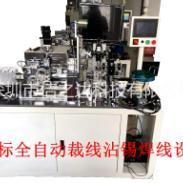 全自动焊线机图片