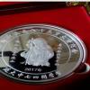 青海纯银纪念币制作厂家图片