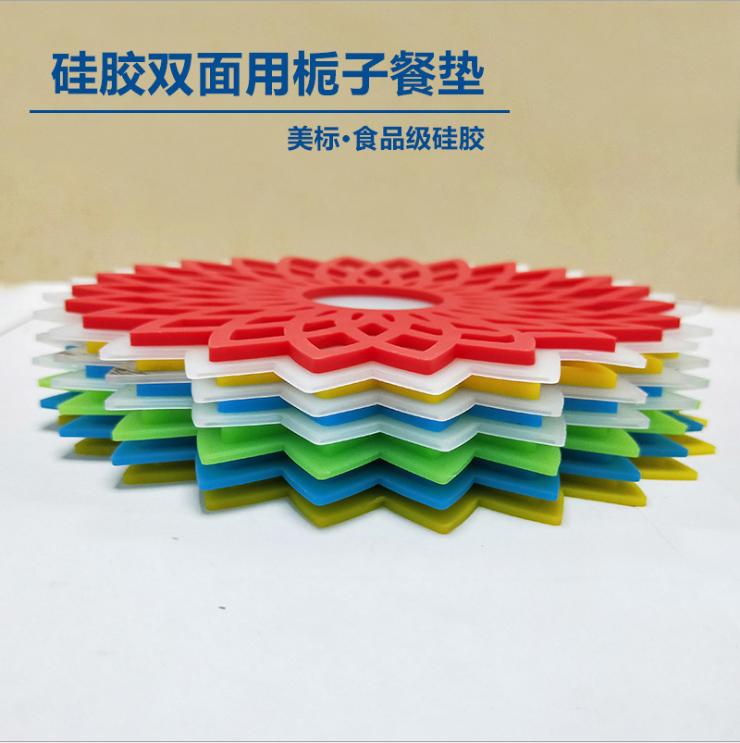 硅胶多边形栀子花食品级餐垫隔热垫防滑耐高低温自产自销支持定制 隔热垫批发
